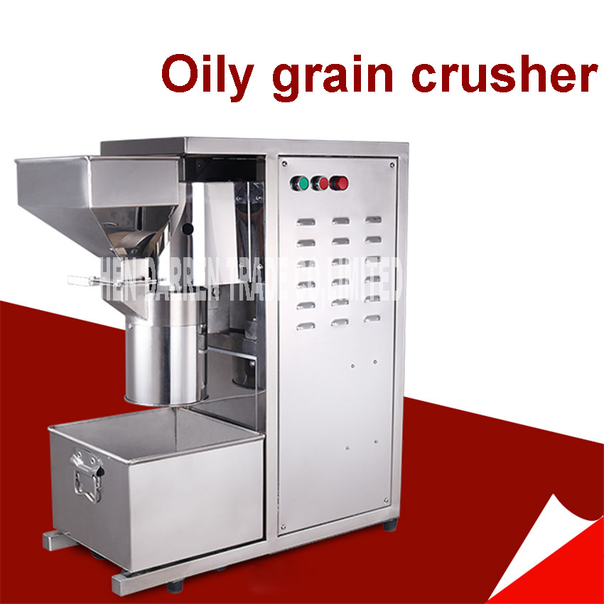 New Commercial Household Grinder  A153 Almond Walnut Peanut Jujube Sesame Grinder Crusher 220/380V 2.2KW 2800r / min 30-80KG/H big jujube clip walnut raisin cashew wolfberry honey red dates with white sesame red dates 500g