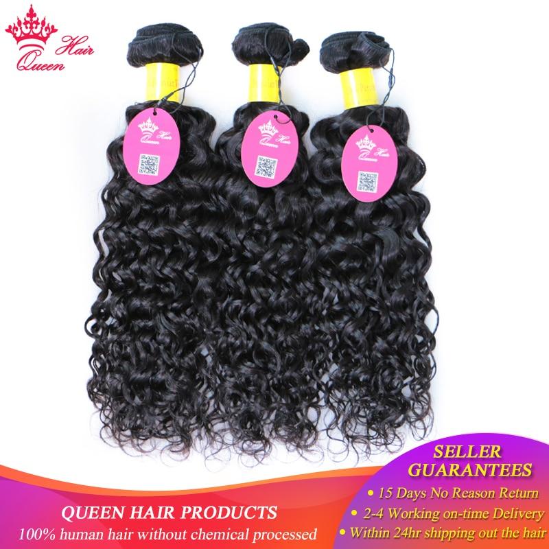 Queen Hair Water Wave Human Hair Bundles Deal 3pcs/lot Peruv