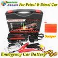 2017 Chegada Nova Alta Capacidade Carro Saltar de Arranque Mini Carro Carregador De Bateria De Emergência Portátil para A Gasolina & Diesel