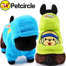 2015 petcircle hot sale autumn and spring pet dog clothes monkey dog hoodies size XXS-L dog cat clothes chihuahua free shipping