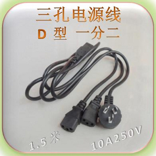Power cord 3 plug holes computer rice cooker electric heating kettle grooved industrial rice cooker parts heating elment tube 320mm 220v 4kw
