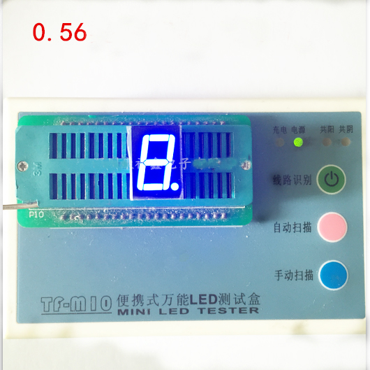 Free Ship 100pc Common Anode 0.56inch Digital Tube 1 Bit Digital Tube Display Blue Digital Led Tube  Factory Direct