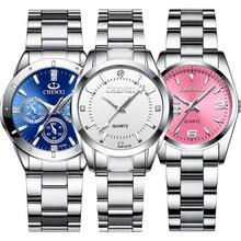Новинка 2019 года наручные часы для женщин часы Дамы Топ Элитный бренд кварцевые наручные часы для женщин Hodinky Montre Femme