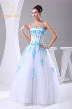 Женское бальное платье bejoy голубое с бисером 16 платьев qa1052