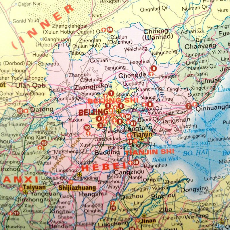 MIRUI Map Of The People's Republic Of China( English Version) 1:9 000 000  Map Of China In English New