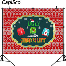 Ugly Sweaters Promotion,Shop for Promotional Ugly Sweaters