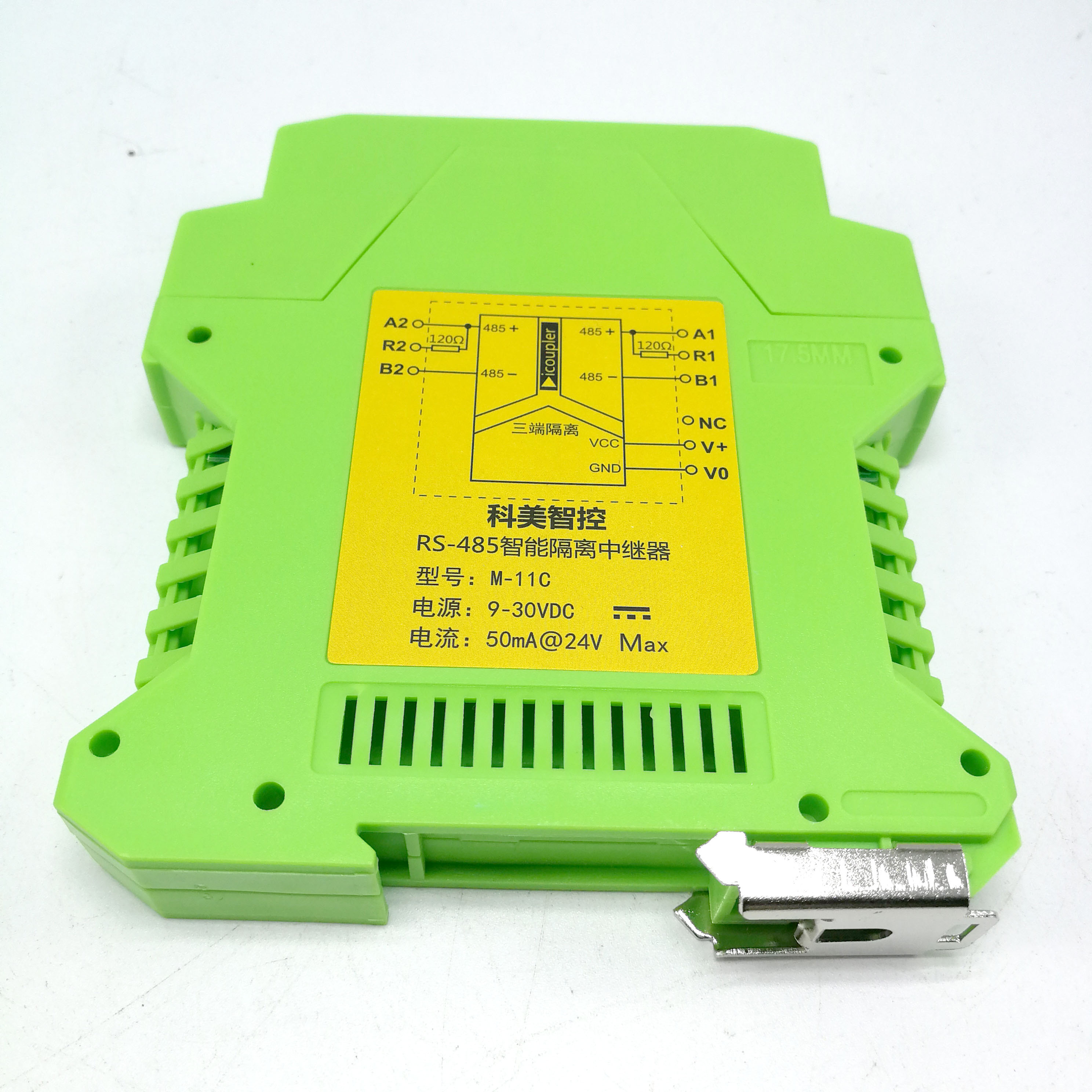 RS485 repeater intelligent isolation module hub isolation grid industrial DIN rail installation