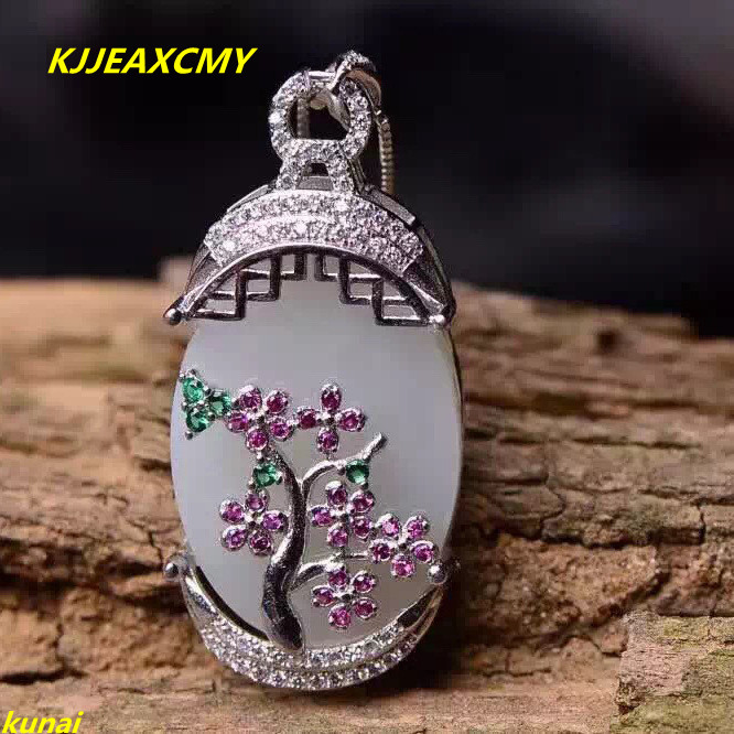 KJJEAXCMY boutique jewels 925 silver inlaid with natural white jade pendants (necklaces) wholesale female geometry ...