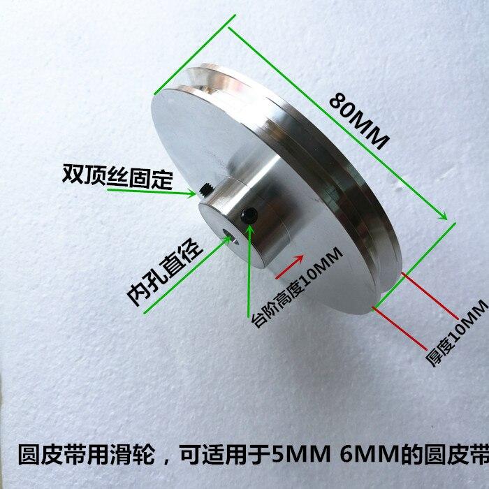 En Alliage d'aluminium ronde ceinture poulie fixe avec ensemble vis DIY broche motor drive précision Pour 5mm/6mm ceinture Largeur