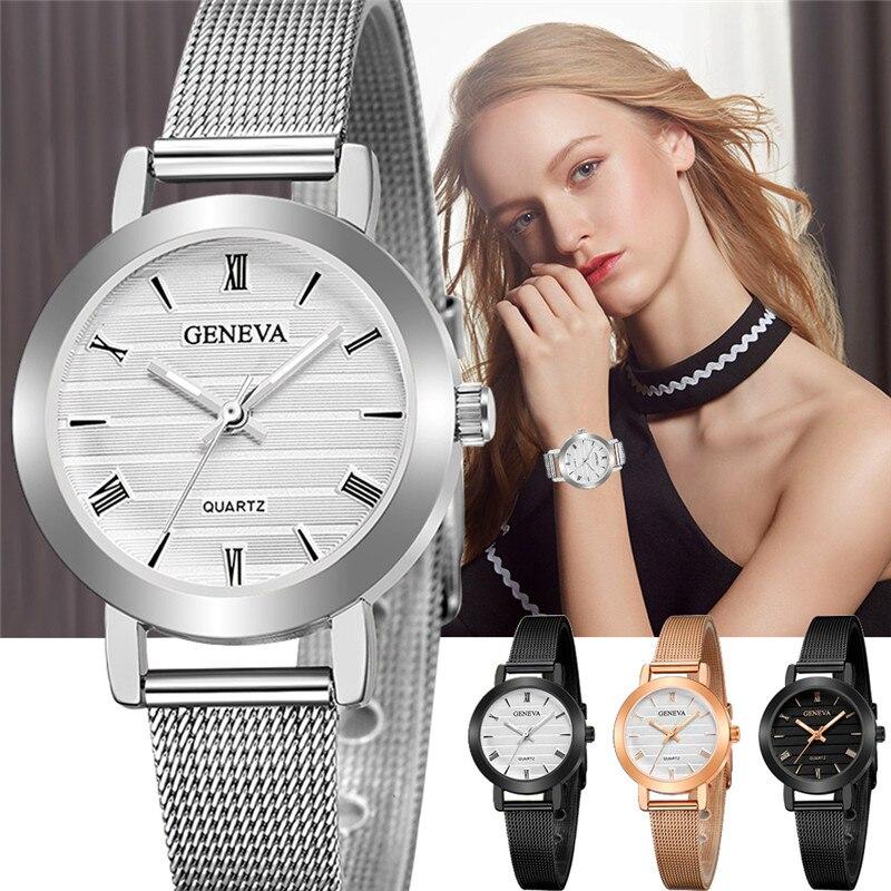 GENEVA Small Dial Watch Fashion Female Clocks Women Luxury  Stainless Steel Dress Quartz Wristwatch Elegant Lady Silver Watches Наручные часы