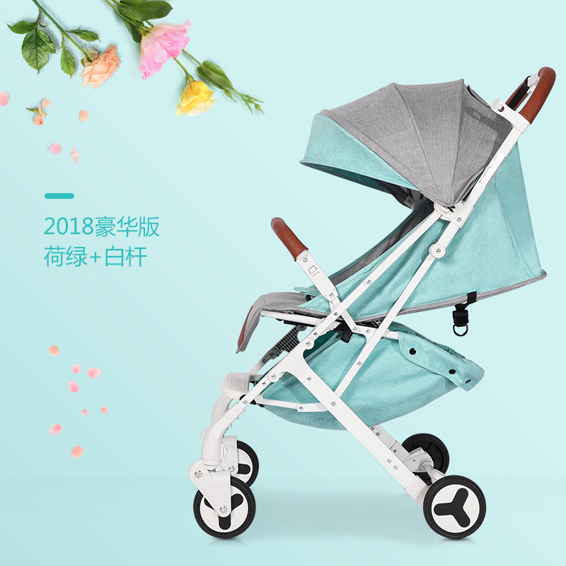 The baby cart is super portable, can sit, lie down, mini baby umbrella car, fold childrens cart. The baby cart is super portable, can sit, lie down, mini baby umbrella car, fold childrens cart.