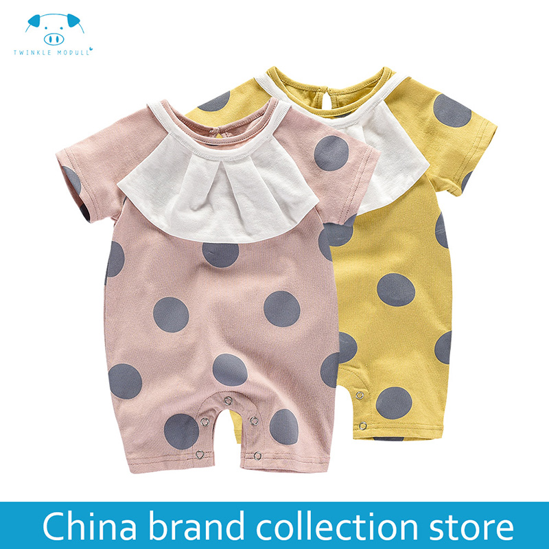 Stores that buy baby clothes