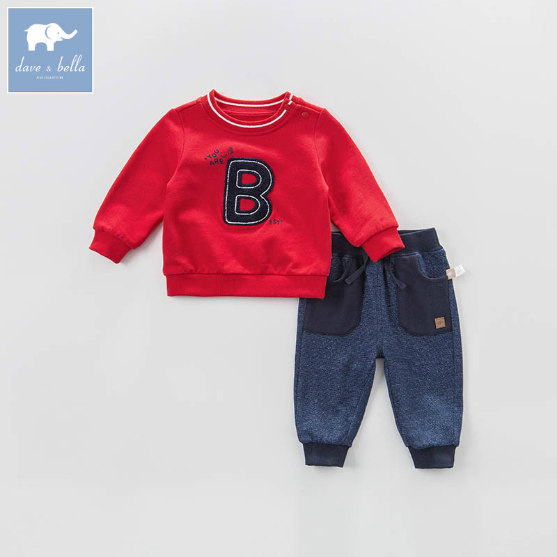 DB7382 dave bella spring baby boys clothing sets kids solid clothes children high quality outfits Clothing Suits new 2017 spring boys outfits casual clothes sets cartoon baby kids pattern costumes suits cotton children clothing j1 cc228