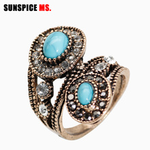 SUNSPICE MS Retro Vintage Turkish Rings For Women Antique Gold Color Indian Wedding Jewelry Round Resin Bow Finger Rings Bijoux sunspice ms
