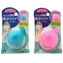 Silicone Beauty Wash Pad Face Exfoliating Brush Blackhead Remover Facial Waterproof Cleansing Care Skin Massager Tool