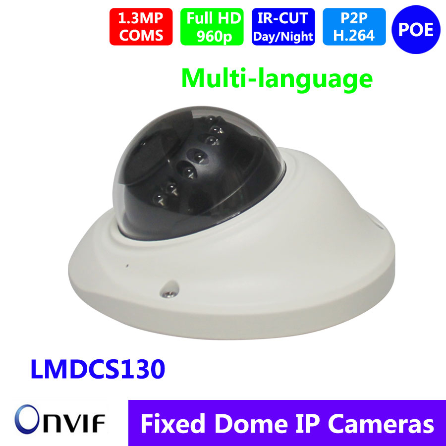 MINI IR Dome Camera,1.3MP 12pcs IR leds IP Dome Camera with POE, ONVIF indoor IR-CUT Night Vision P2P Plug and Play 4pcs lot 960p indoor night version ir dome camera 4 in1 camera 3 6mm lens p2p onvif abs plastic housing