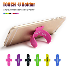 50Pcs/Lot Phone Holder Mini Touch U One Touch Silicone Stand Universal Portable For iPhone