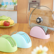 Kitchen multifunctional pure color fresh pot cover chopping board rack cutting knift tray