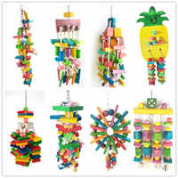 Pet Products Bird Supplies Parrot Gnawing Toys Diy Claw Paw Dumbbell color Wood Rope Grinding Swing Station Ladder String toy