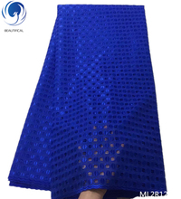 BEAUTIFICAL blue swiss lace voile 5 yards african fabric high quality for dresses ML2R121