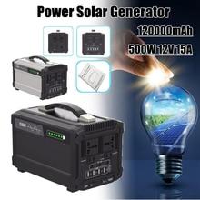 444Wh 120000 мАч 500 Вт 12 В 15A хранения энергии Главная Открытый Портативный Мощность Солнечные генераторы быстрее заряда