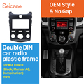 Seicane 2 Din автомагнитола фасции установка приборной панели черный для KIA FORTE руководство AC 2009 Dash CD Панель рамка Радио панель