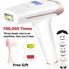 Лидер продаж Портативный Профессиональный Homelight лица и тела для дома Применение 2 в 1 мощный IPL лазерная эпиляция машина с ЖК-дисплей Дисплей