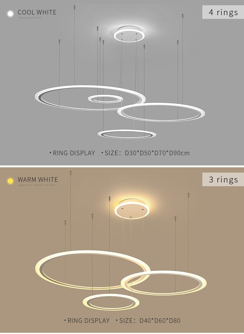 灯光效果4