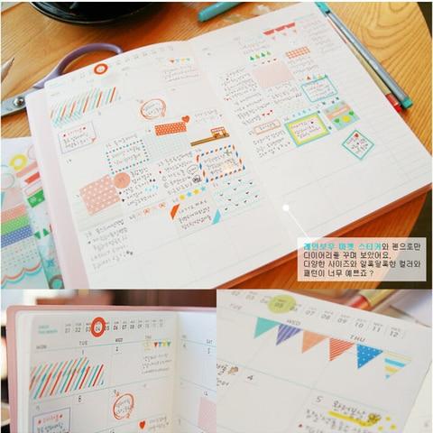 Rainbow Market Korea Sticker For Calendar Events,Scrapbooking,Diary Decoration Stickers Karachi