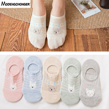 1Pairs Fashion Women Sock Small Animal Cartoon Pattern Casual style Invisible Socks for Summer Breathable Girls Boat