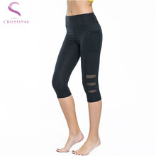 8875acd164d412 (Ship from US) Brand Women Yoga Shorts pants Workout Gym Fitness Mesh  Leggings Hollow Perspective Net Yarn Splicing Pocket Yoga Knee Pants