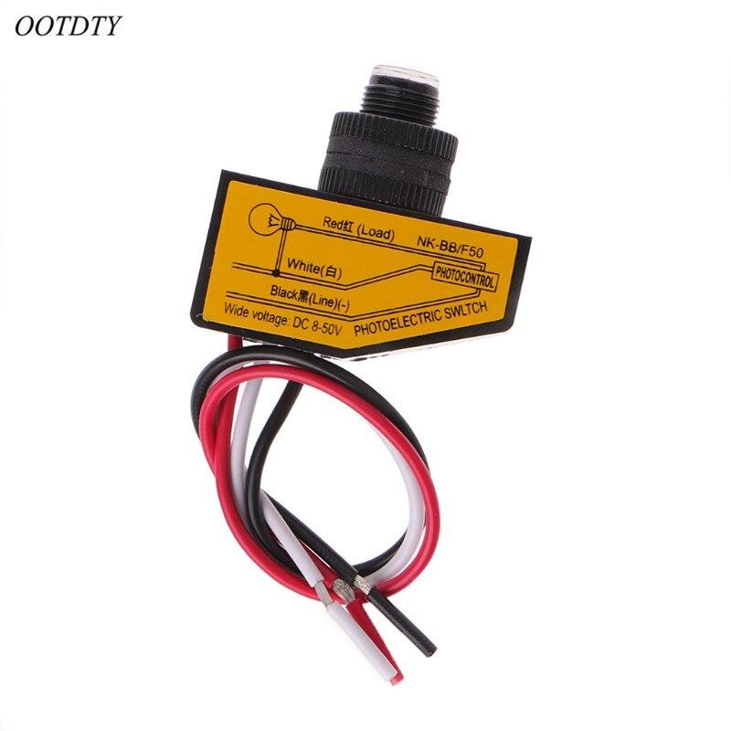 Ootdty Automatic Light Control Sensor Dc12v 24v 36v 48v