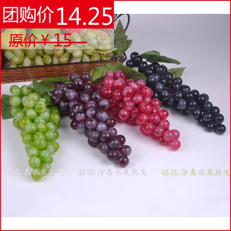 Garnishes  Fruit Fake Vegetables Kitchen Cabinet Accessories Grapes 90 Circle Ambry Act The Role Ofing Is Tasted