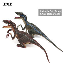 ZXZ 2PCS Jurassic Dinosaur Velociraptor Raptor Blue Mouth Can Open Simulation Dinosaurs Action Figures Animal Model Toy for Kids(China)
