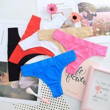 Sexy Panties Women Fashion Cozy Lingerie Tempting Pretty Briefs High Q