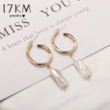 17KM 2019 Gold Color Metal Freshwater Pearl Hoop Earrings Geometric Circle Wedding Earrings Women Jewelry(China)