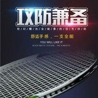Super Soft Ultralight High Density Hyper Carbon Badminton Racket With Free Racket Bag Professional Badminton Shuttlecock