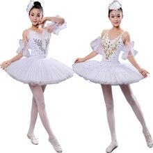 Белый взрослых профессиональных Лебединое озеро-пачка платье для танцев Для женщин Балетные костюмы юбка для танцев женский этап носить платье черный Танцы костюмы