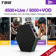 T95Z Plus French Arabic IPTV Box SUBTV IPTV 1 Year Android 7.1 TV Receiver Belgium France Portugal Turkey Arabic IP TV best arabic iptv box iptv streaming tv android set top box internet streamer tv receiver