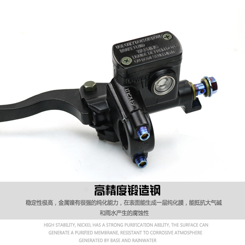 Image 5 - Front Master Cylinder Hydraulic Brake Lever Right For Dirt pit bike atv quad moped scooter buggy GO kart motorcycle motocriss-in Levers, Ropes & Cables from Automobiles & Motorcycles