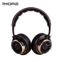1 MORE Triple Driver Over ear Wired Headphone Hifi DJ Noise Isolating on ear Headphones big Headset for phone, Foldable Design