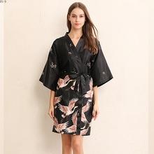1efe0b4f2f2c2f Galeria de thin bathrobe por Atacado - Compre Lotes de thin bathrobe ...