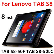 Case For Lenovo TAB S8 Protective Smart cover Protector Leather Tablet For TAB S8-50F TAB S8-50LC 8 inch PU Sleeve Case Cover