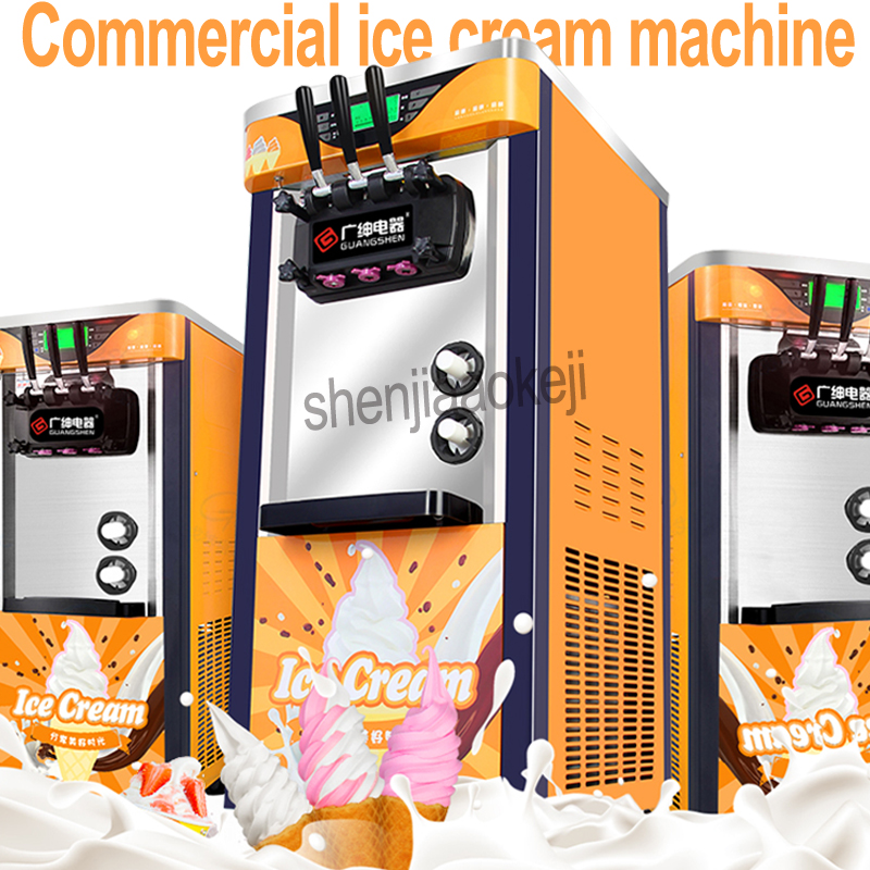 three-color commercial desktop soft ice cream machine 220V/100vvertical make ice cream intelligent sweetener ice cream maker 1pc