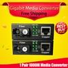 Free Shipping 1 Pair 1000M Gigabit Fiber Optical Media Converter With Factory Price
