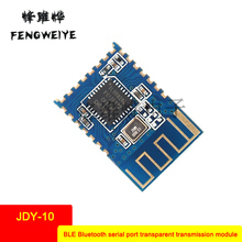 Panel JDY-10 Bluetooth 4.0 module BLE Bluetooth serial port transparent transmission module Compatible with CC2541