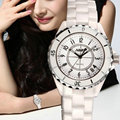 New fashion business casual relógio de tendência de moda elegante Relógio de estudantes do sexo masculino e feminino casal de negócios de cerâmica