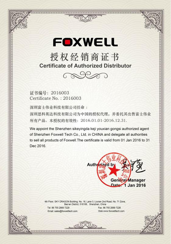 FOXWELL01-01