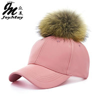 2016 New Real Fur Pom Pom Cap For Women Spring Candy Color PU Baseball Cap With