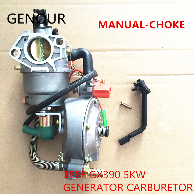 LPG//NG Dual Fuel Vergaser Für Honda GX390 188F 5KW AUT Pumpe Generator Motor